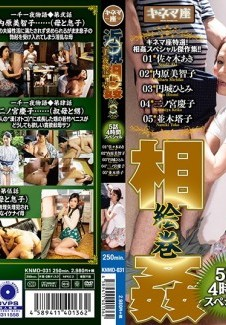 KNMD-031 1001 Nights -1- Incest Painting 5 Stories 4 Hour Special