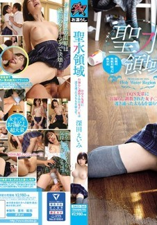 DASD-560 Golden Shower Dominion The DQN Bad Boys Were Breaking In This Sch**lgirl And Training Her To Piss, And Now She'