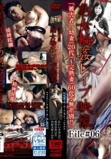 EMBZ-185 Rough Sex Gang Bang 06 - From 20 Somethings To 60 Somethings, No Woman Is Left Unfucked!!
