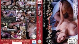 NSPS-775 Taboo Sex My Sister-In-Law Let Me Fuck Her Under The Futon Chie Aoi