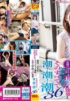 SVDVD-743 The New Female Teacher Nozomi Arimura Machine Vibrator Breaking In Training x The Erotic Iron Hourse x Danger