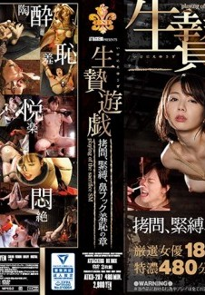 ATKD-287 Sacrifice, Hot Plays, Torture, S&M, Nose Hooks The Chapter Of Shame