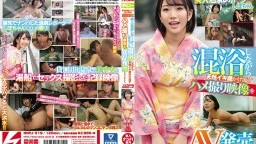 NNPJ-319 Shiho Is A Currently Very Popular Ultra Sensual Beautiful Hot Springs Reporter On A Famous Video Website We Fil