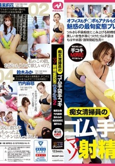MGMP-044 This Cleaning Lady Slut Is Giving A Rubber Glove Handjob Maso Ejaculation Washup! 2