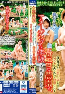 JRW-013 I Just Went To The All-Nude Farm! I've Become One With Nature, Body And Soul, And Now I Can Become Healthy, On T