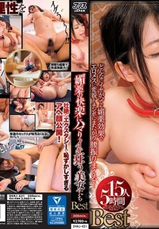 DVAJ-421 Beautiful Women Who Go Cum Crazy For The Pleasures Of Aphrodisiacs Best Hits Collection Beautiful Women Who Go