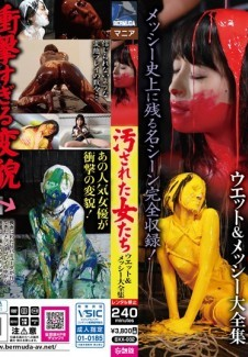 BXX-002 Defiled Women A Massive Wet & Messy Collection