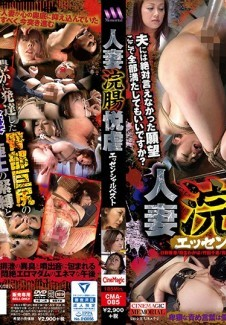 CMA-085 Married Woman Anal Fingering And Cums Essential Best Hits Collection