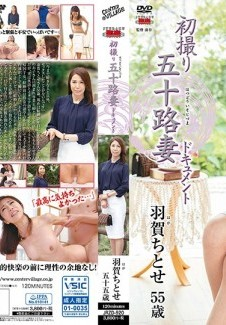 JRZD-920 Entering The Biz at 50! Chitose Haga