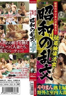 NASH-171 Adult Orgies! Horny Sluts From The Showa Era Are Getting Together! A Showa Ladies Orgy Treasured Leaked Film! 1