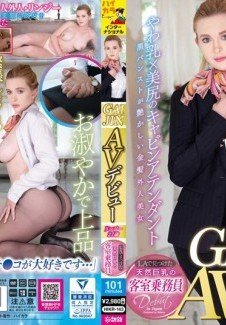 HIKR-143 GAIJIN Adult Video Debut Lindsey 27 Years Old We Discovered This Natural Airhead Big Tits Cabin Attendant In Lo