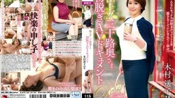 JUTA-100 Exquisite!! A Housewife First Undressing Adult Video Documentary Deluxe Edition Haruko Kimura
