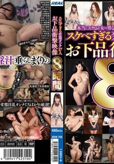 XRW-758 17 Excessively Horny Perverted Women Filthy, Shocking Videos 8 Hours