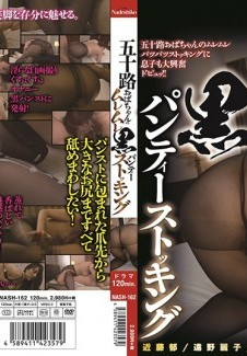 NASH-162 A Fifty-Something Old Lady In Musty Black Panty Stockings