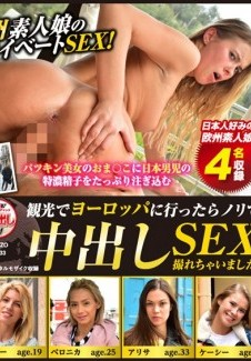 SDAM-033 I Went To Tour Europe And Videoed A Creampie Fuck!