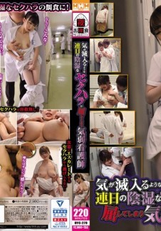 OYC-279 A Weak-Willed Nurse Who Endures Dismal And Soul-Crushing Sexual Harassment On A Daily Basis, And Just Continues