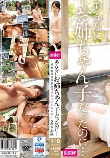 SIS-104 Even Though She's His Stepsister... Fucked By Her Younger Stepbrother During Their Last Hot Spring Trip - Sayuri