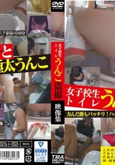 25ID-052	Schoolgirl Toilet Poop Collection of Hidden Camera Sex Tapes