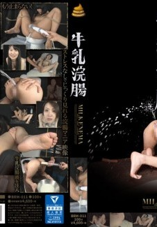 BRM-011	Milk Enema (BRM-011)