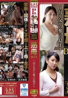 NSPS-809 MILF Highlights -Son Steals Mom From Father-