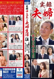 True Stories Middle-aged Couple's Life 5 3 Couples' Full Sex Like