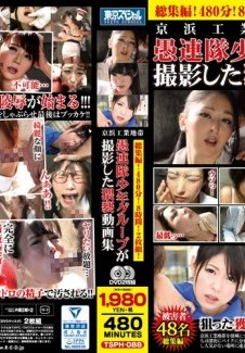 TSPH-088 Highlights! 480 Min! 8 Hours! 2 Disc Set! Tokyo Yokohama Industrial Region Filthy Movie Collection Taken By A G